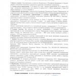 120313_omsk