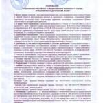 omsk_1
