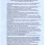 perv15omsk
